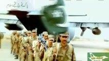 New Pak Army Song AZM E NAU Pakistani Mili Nagma i love pakistan