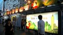 JCDecaux Cityscape (Hong Kong) - Taiwan Visitors Association Creative Campaign