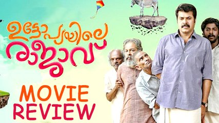 'Utopiayile Rajavu' Movie Review | Mammootty | #LehrenTurns29