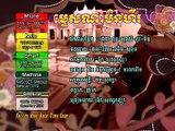 ---ម្ទេសណាមិនហឹរ - Aok Sokun Kanha [Khmer Oldies Song] -