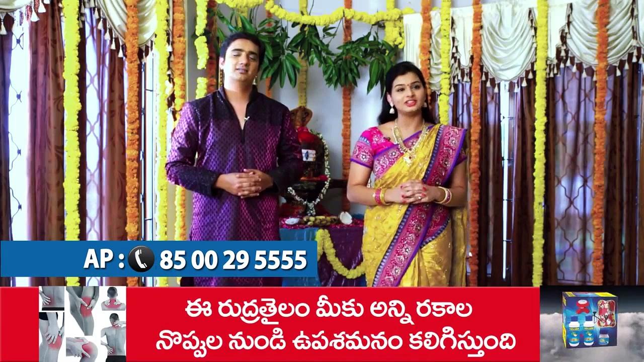 RudraTailam Pain Killer oil Telugu Ad Films    Telugu Ads    Celebrity Ads Brand House TV Ads Making