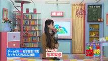 SKE48 イッテ♡恋48 ep05 2011.05.29 松本梨奈 (ゲストMC)平松可奈子、石田安奈 (ロケ)上野圭澄、原望奈美
