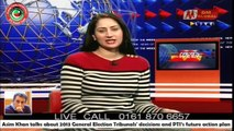 Asim Khan on DM Global UK talks about Pakistan General Elections 2013 Election Tribunal Decisions