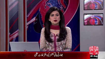 Suspected Killer of Police Personnel - Report 92 NEWS HD - 28-08-2015