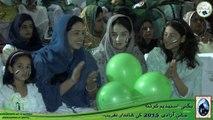 2015 Jashan e Azadi Celebrations in Bugti Stadium Quetta Pakistan-(Highlights)