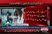 CCTV Footage Of Rangers Raid & Arrested Assistant Director(Accounts) Of Abbasi Shaheed Hospital