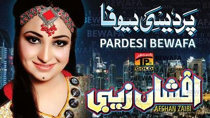 Pardesi Bewafa Nai   Afshan Zaibi   New Songs Punjabi   New Song 2015