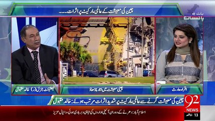 Baat Hai Pakistan Ki - 28 - AUG - 2015 - 92 News HD