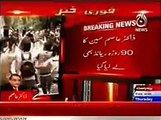 Media reports on rangers discriminatory treatment and humiliation while presenting Amir Khan MQM to ATC