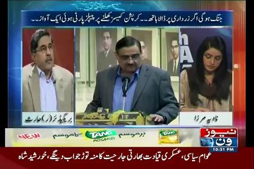 10 PM With Nadia Mirza - 28th August 2015