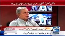 10 More Wickets Are About to Down After These 3 Wickets - Javed Hashmi