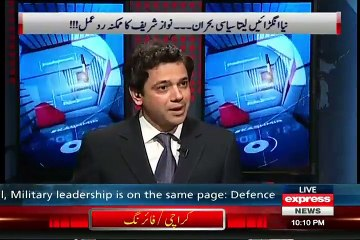 @ Q with Ahmed Qureshi - 28th August 2015