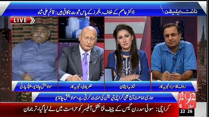 Night Edition - 28th August 2015
