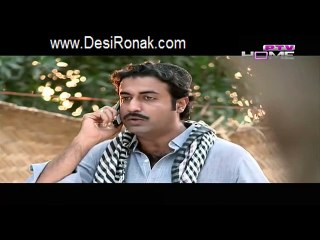 Chahat Episode 108 Full HQ