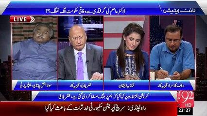Night Edition 28-08-2015 - 92 NEWS HD