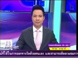 Laos - ThatLuang Marsh Specific Economic Zone - Prepares for AEC 2015