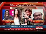 Paki Terrorist Hafiz Saeed Scared Of India - Banned Phantom In Pakistan
