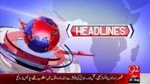 Headlines - 06:00AM - 29-08-15 - 92 News HD
