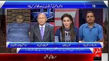Pervaiz Rasheed Sahab Ko To 7 Khoon Maaf Hain..! Rauf Klasra