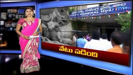 Infant dies of rat bites - Top doctors of Guntur govt hospital transferred - Express TV