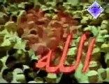 أحب الله نشيد اسلامي islam nasheed
