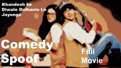 Khandesh Ke Dilwale Dulhaniya Le Jayenge | Full Movie | Malegaon Comedy Films