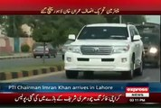 Imran Khan Small Protocol Even After Getting Threats From Terrorist - Video Dailymotion