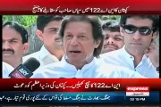 Imran Khan Media Talk Before Leaving For Lahore - 29th August 2015