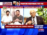 SaiF Ali Khan Said That Phantom Is Not Anti Pakistan or Islam Film