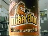 Size Does Mattter| Funniest Thai Chips Commercials Compilation | Funny Thai Ads