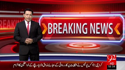 CCTV footage of explosion took place outside the main gate of a factory in Sher Shah Kabari Market