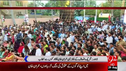 PTI chairman Imran Khan announces sit-in on 4th October 2015, if ECP members do not resign