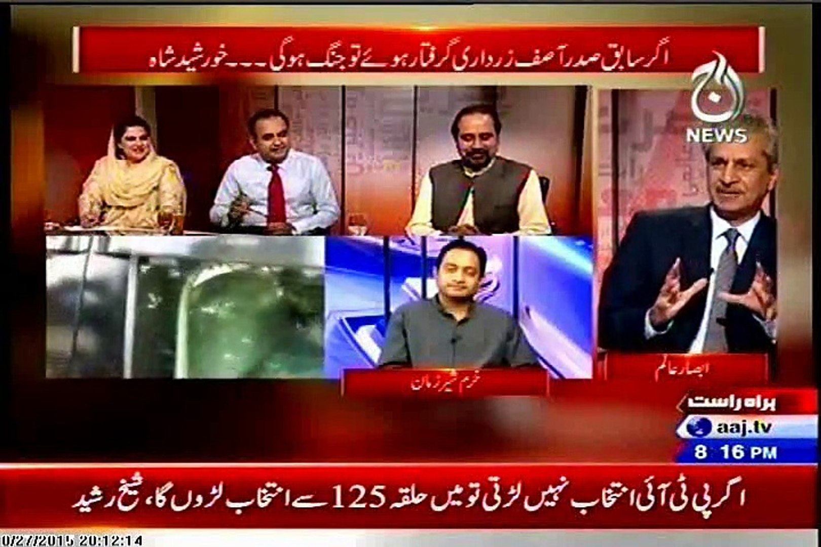 AAJ Bottom Line With Absar Alam with MQM Mian Ateeq (27 August 2015)