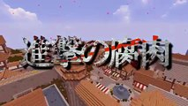 【minecraft】Attack on Titan (Shingeki no Kyojin) Anime Opening (HD 1080p)