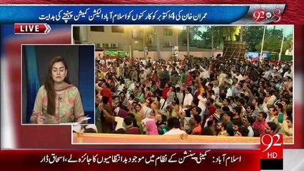 92at8 29-08-2015 - 92 NEWS HD