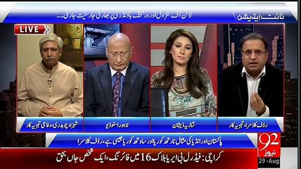 Night Edition - 29th August 2015