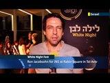 Israeli nightlife: Tel Aviv celebrates annual 'White Night' summer party on Rabin Square