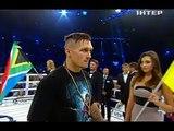 "Александр Усик - Джонни Мюллер/Oleksandr Usyk vs Johnny Muller - WBO Inter-Continental Crui ""LIVE"""