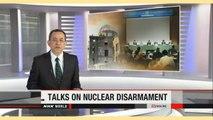 Fukushima Propaganda News 8/28/15:  Decontamination for Dummies;  Tepco Bribes Fukushima Fishermen