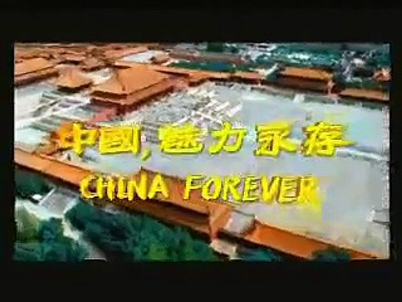 GROOT CHINA 大中國 DAZHONGGUO-TAI CHUNG KWOK