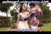 Pashto New Film 2015 Mayen Kho Lewani We Hits Pashto HD