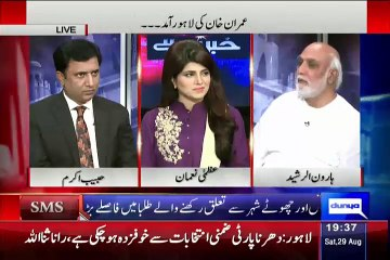 Haroon Rasheed Telling What Imran Khan Said Me About Aleem Khan