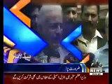 Waqtnews Headlines 01:00 PM 30 August 2015