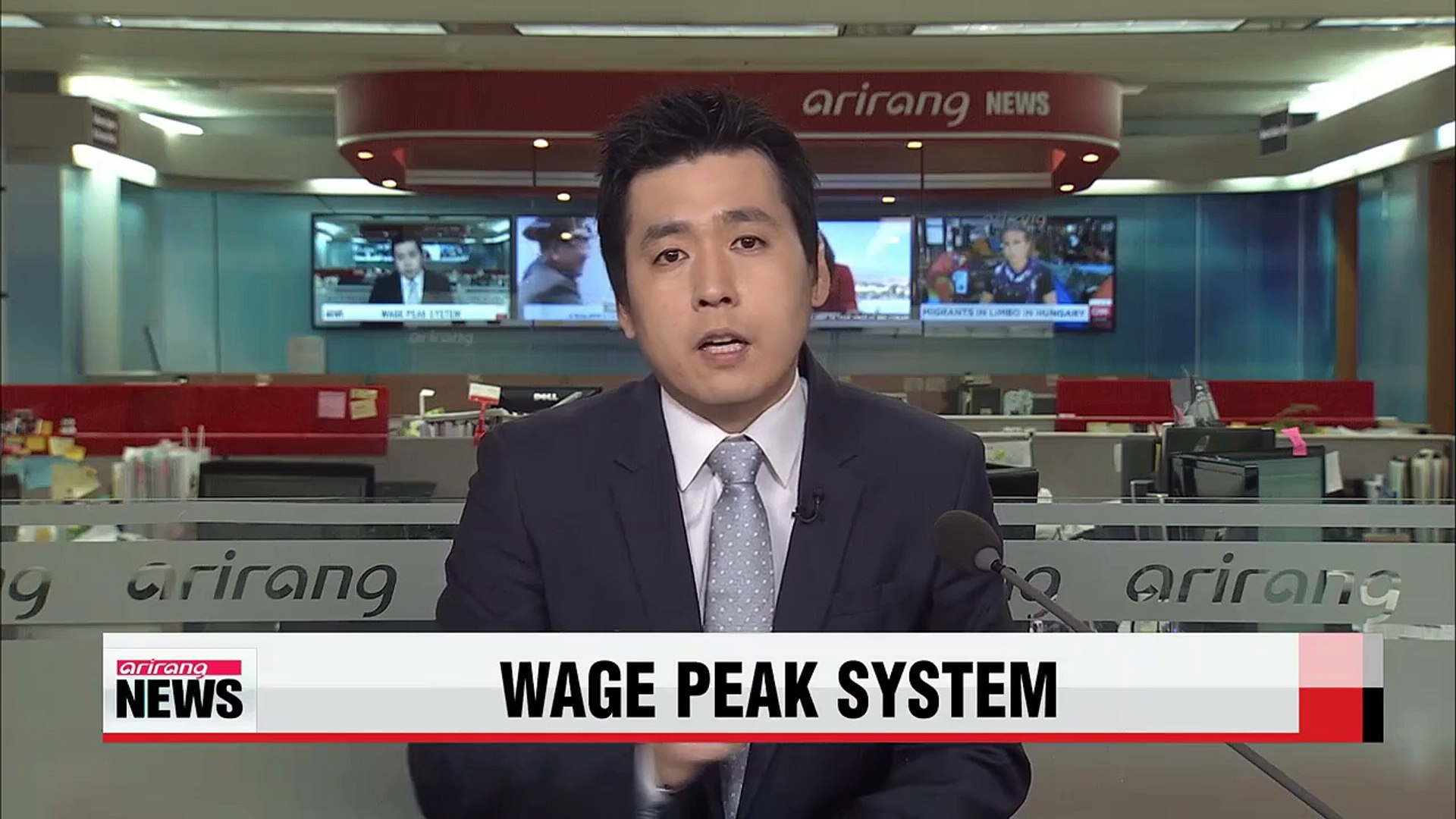 54 state-run corporations adopt wage peak system in August
