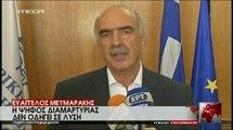 Real.gr Μεϊμαράκης