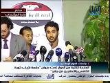 وطن واحد|| التلفزيون المصري يقطع كلمة احد شباب الثورة