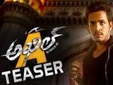 Akhil Movie Teaser || Akkineni Nagarjuna Birthday Special || Akhil Movie
