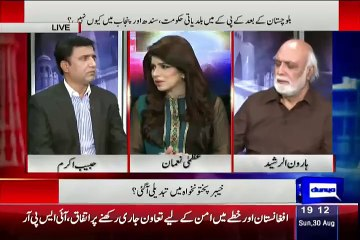 Haroon Rasheed Taunts When Habib Akram Praising Imran Khan