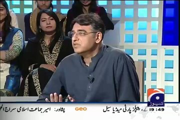 Imran Khan ko Shadi Se Pehle Aur Bad Me Kesa Paya Watch Asad Umar Funny Reply
