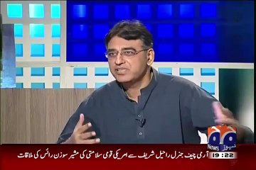 Asad Umar Doing Imran Khan Parody & Telling About His Sense Of Humor